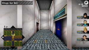 Persona corridor