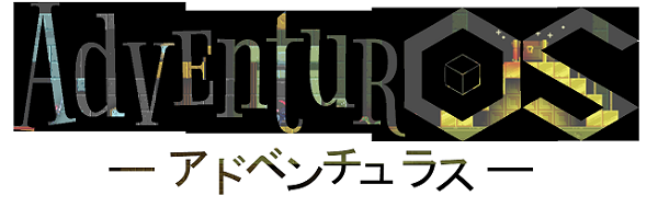 AdventurOS Title