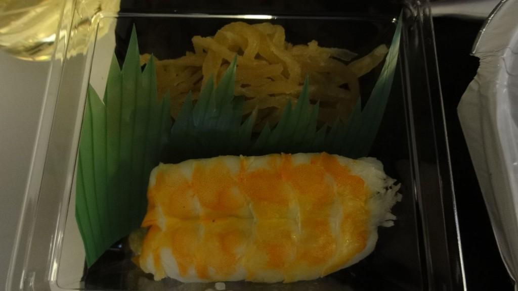 Airplane Sushi