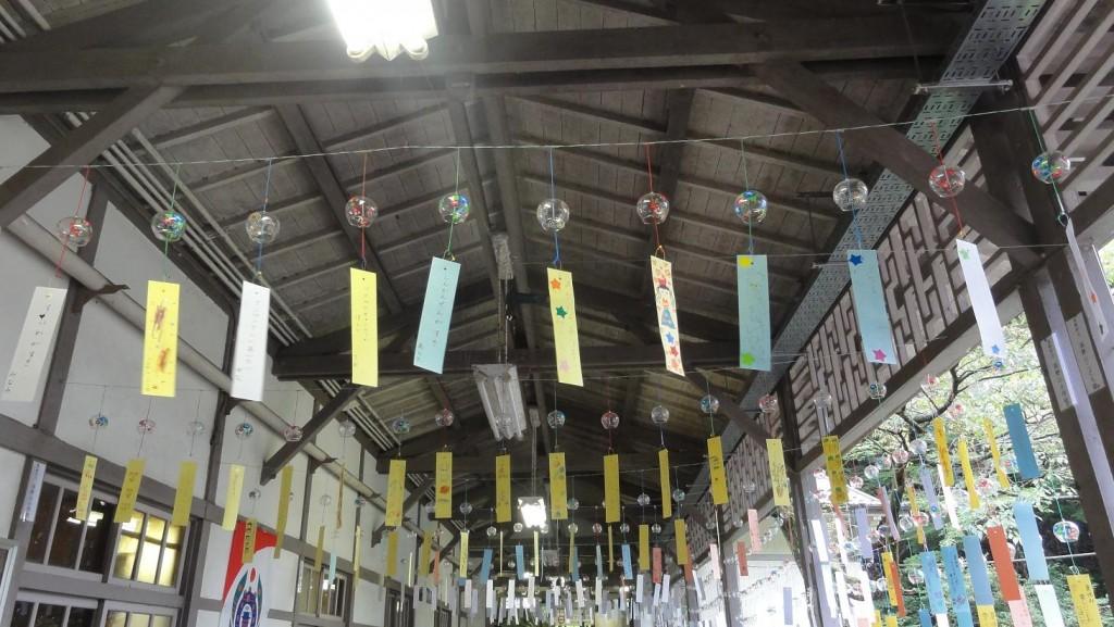 Gokurakubashi Hanging Fortune Scrolls
