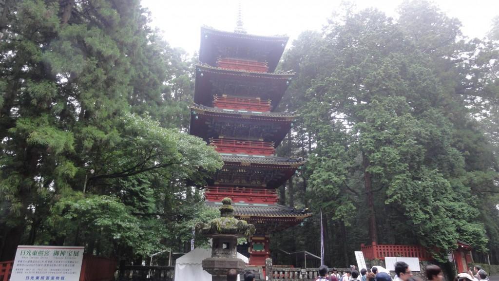 Nikko Pagoda