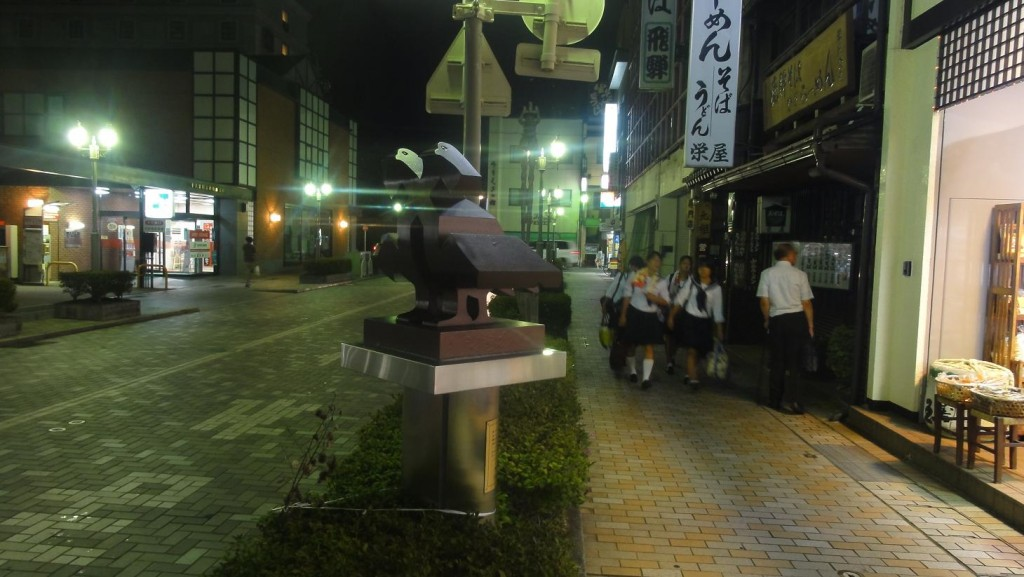 Takayama Evening