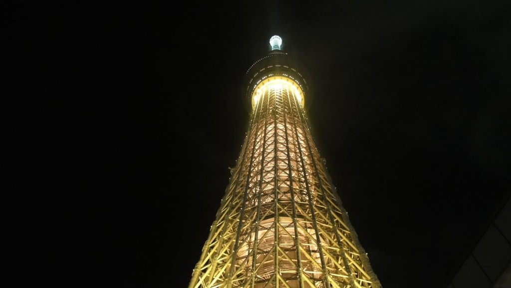 Tokyo Skytree from Below