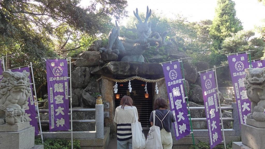 Enoshima Dragon