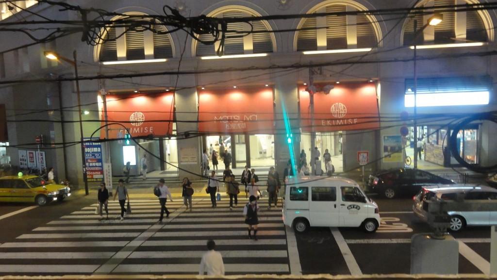 Excelsior Cafe Japanese Street
