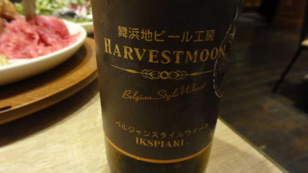 Harvest Moon Beer