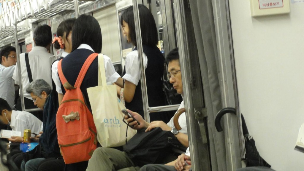 Japan Train Metro