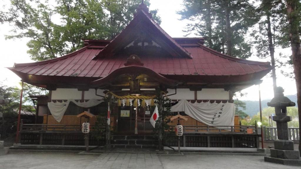 Kawaguchiko Shrine
