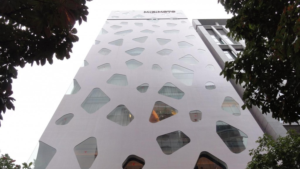 Mikimoto Building