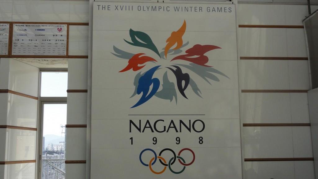 Nagano Station Olympics