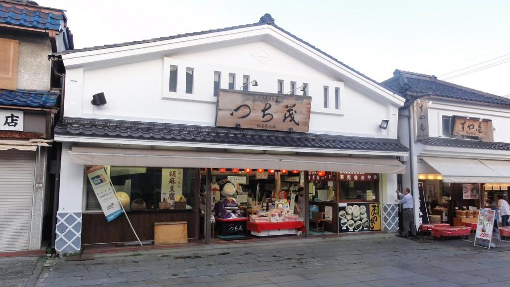 Store Near Zenkoji Temple