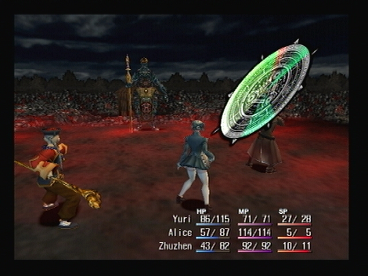 Shadow Hearts Judgement Ring
