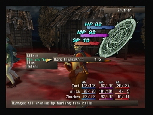Shadow Hearts Zhuzhen Battle