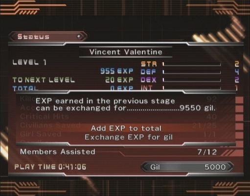 Dirge of Cerberus Experience Gil
