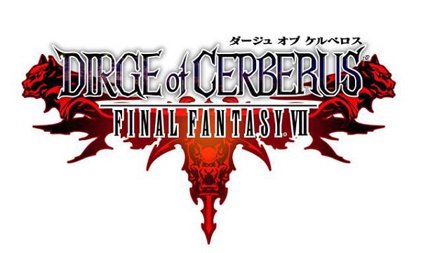 Dirge of Cerberus Logo