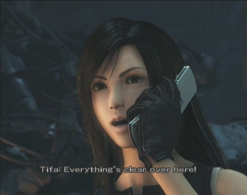 dirge of cerberus cloud and tifa relationship