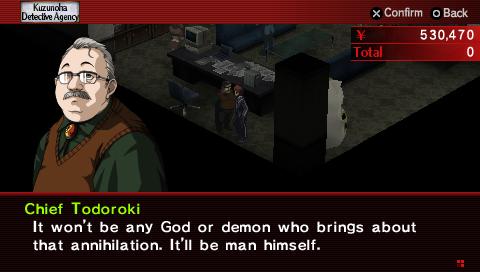 Persona 2 Chief Todoroki