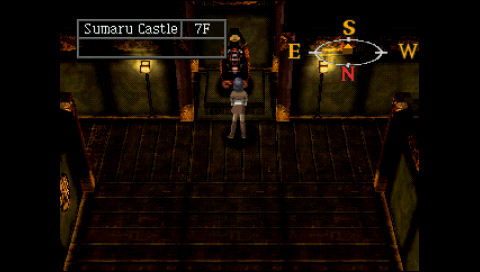 Persona 2 Dungeon