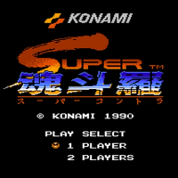 Super C Title Screen
