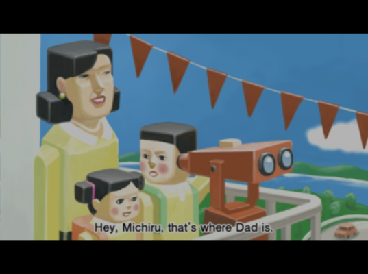 Katamari Damacy Family