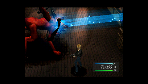 Parasite Eve Boss