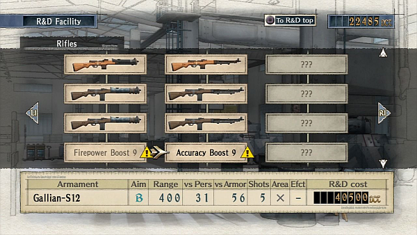 Valkyria Chronicles Upgrade
