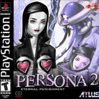 Persona 2 Eternal Punishment Cover